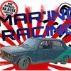 МАРЬИНО RACING