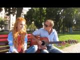 Красивая девушка классно поет под гитару с папой ♫