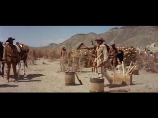 Однажды на диком западе - Cera una volta il West. (1968г.).