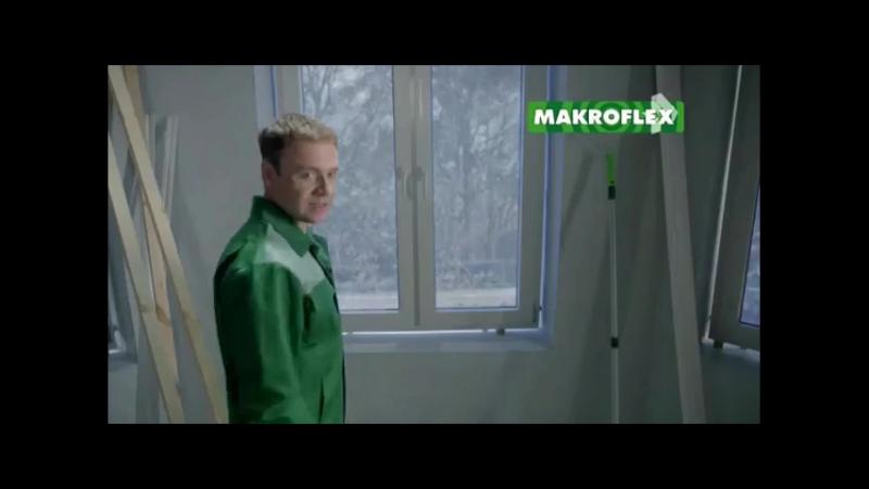 Реклама (Рен-ТВ, 30.05.2017) Alpen Gold Oreo, Визин, Связной, Райффайзен, Моё любимое чудо, Ceresit, Makroflex, Русский холод, Б