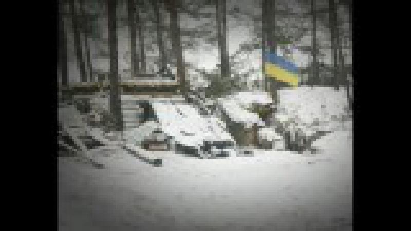 Володимир Бойко - Тереновії сніги