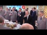 КАК ВЫПИВАЕТ ПУТИН!!! ОСОБАЯ ТЕХНИКА КГБ!!!