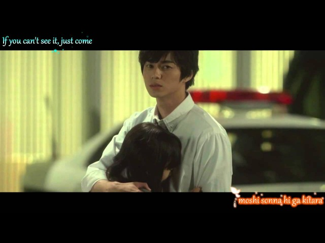 Ao Haru Hide Live Action - Be with you [EngsubRomaji]