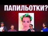ПАВЕЛ ВОЛЯ, ЕГОР КРИД, 8 МАРТА  МИСТЕР РОССИЯ