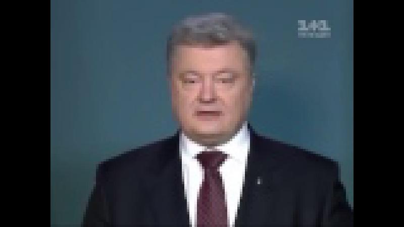 Націоналізація Приватбанку найбільшого комерційного банку України