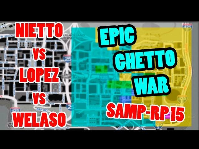 ВОЙНА ГОДА. NIETTO VS WELASO VS LOPEZ S-RP 15 (анонс)
