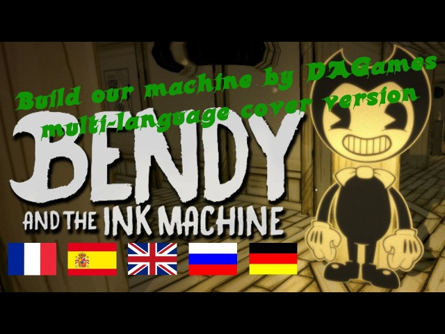 Build our machine - multilanguage cover (french, spanish, english, russian, german)