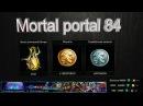 Mortal portal 84. Мегаэпик 1,3 млрд урона. Награда. Призыв 13 сфер А с ВИПом. Прокачка Оружие.