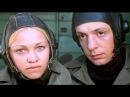 Отряд особого назначения (1978) фильм, полная версия