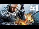 Crysis Warhead прохождение на русском - Часть 1 Зовите меня Измаил