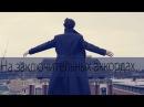 Шерлок и Джон На заключительных аккордах Johnlock Sherlock BBC