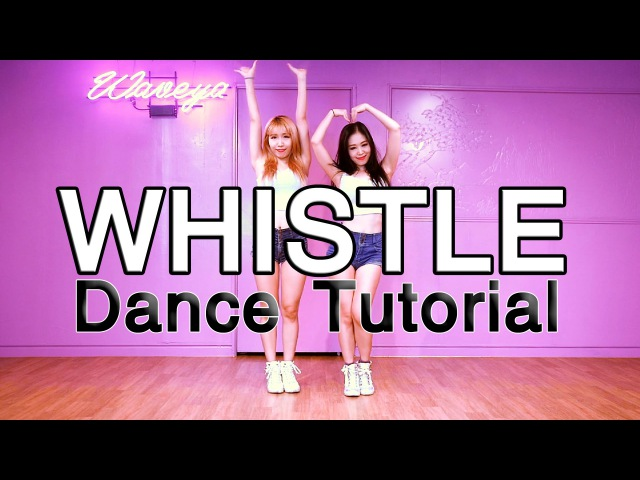 Dance Tutorial- BLACKPINK 휘파람(WHISTLE) WAVEYA