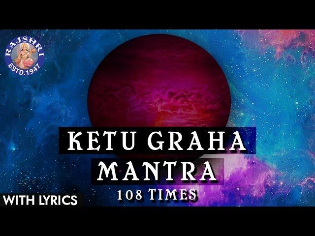 Ketu Graha Mantra 108 Times With Lyrics | Navgraha Mantra | Ketu Graha Stotram
