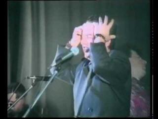 Агата Кристи Владимир Шахрин - Бесса Мэ (5 лет live, Екатеринбург, Дворец Молодёжи, 20 февраля 1993, режиссёр С.Мишин)