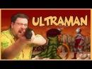 Чердачный Геймер Ultraman SuperNes rus vo