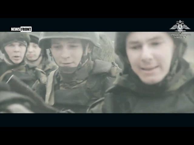 Защитникам и героям Донбасса посвящается