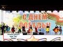 Ансамбль бального танца «Таис» г.Брянск – «Стиляги»