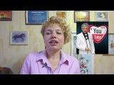 Отзыв Ларисы Левинской об онлайн курсе Бесплатный Трафик из YouTube 4 0