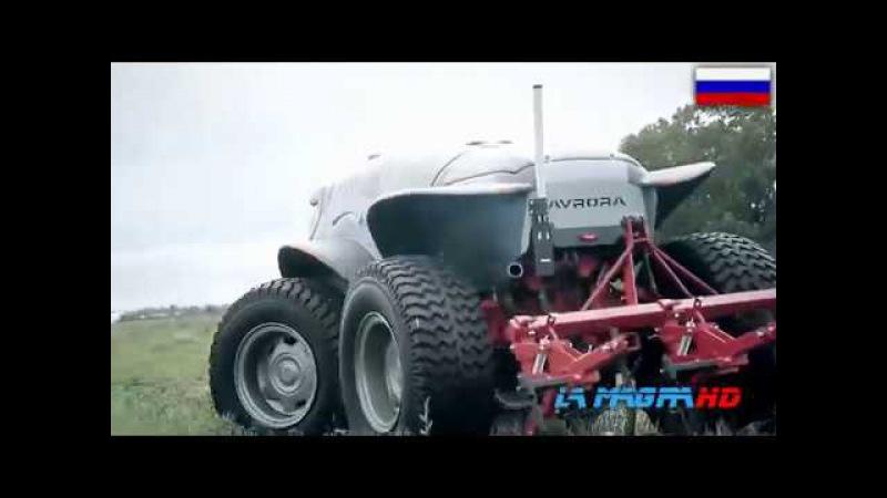 ROBOTICS AVRORA ROBOTICS and НАМИ [1080p]