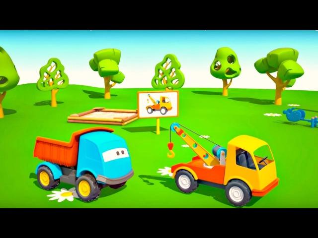Léo le camion curieux - jeu d'assemblage d'une dépanneuse