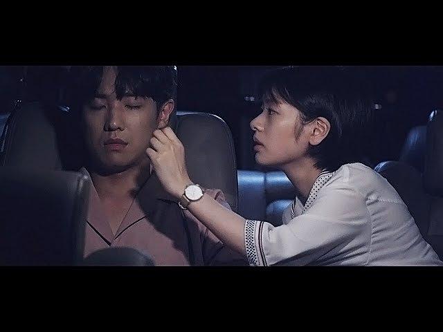 [아버지가 이상해] 중희X미영 MV Part. 2 - 평범한 사랑