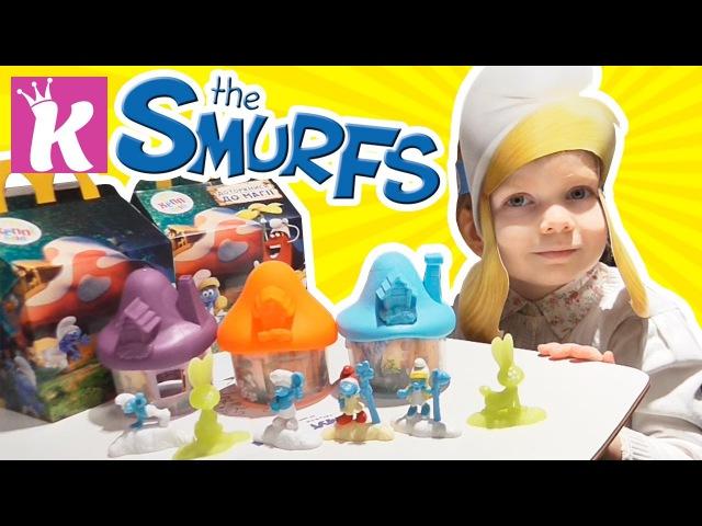 Смурфики рапаковка сюрпризов игрушек Smurfs Собираем домики Развивающее видео Иг...