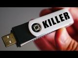 USB KILLER Своими Руками - Флешка Убийца