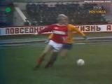 СПАРТАК - Локомотив (Лейпциг, ГДР) 20, Кубок УЕФА - 1984-1985