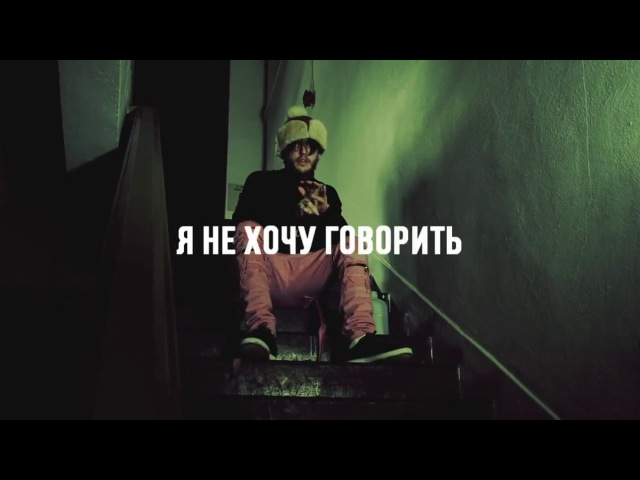LiL PEEP ft. Lil Tracy - backseat (with russian sub) Перевод на русский