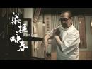 Ip Man's last student: The tale of 'Wing Tsun King'