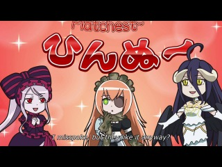 Overlord OVA01 2016 HD
