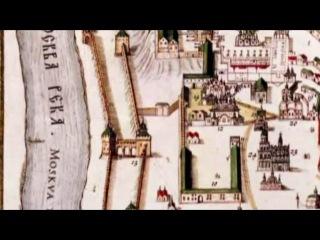 11 Москвоский Кремль (2009) История. Наука или Вымысел