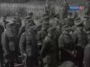 Большой вальс или Парад побеждённых 17 июля 1944 Москва