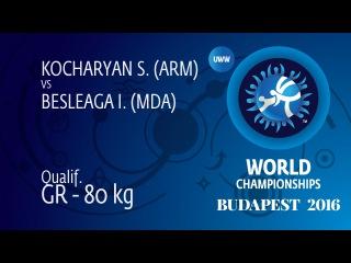 Qual. GR - 80 kg: S. KOCHARYAN (ARM) df. I. BESLEAGA (MDA), 4-1