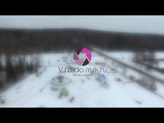 Аэросъемка. Этнопарк «Кочевник» Сергиев Посад