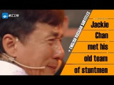 JACKIE CHAN MET HIS OLD STUNT TEAM   JACKIE IS CRYING (HD)