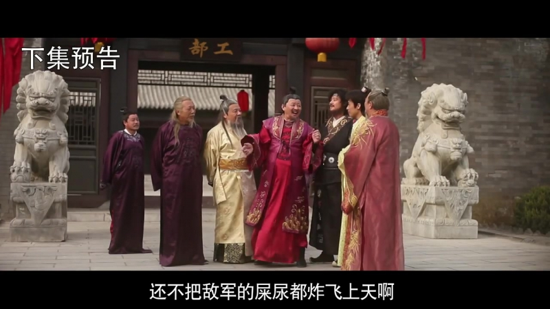 Мужчина из династии Тан 33/40 (Озвучка East Dream)