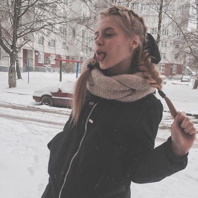 Настя Хелсон