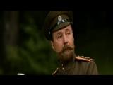 Александр Розенбаум. 38 узлов