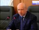 БРЕХНЯ! Турчинов прокомментировал референдум Це був фарс! 12.05.2014