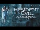 Обитель зла 2. Апокалипсис / Resident Evil. Apocalypse (2004) Александр Уитт [Full HD 1080]