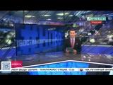 НОВОСТИ СПОРТА / Эфир от 27.01.17