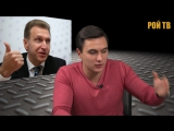 Владислав Жуковский Шувалов примерил акваланг Улюкаева