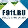 Подарки приключения Екатеринбург