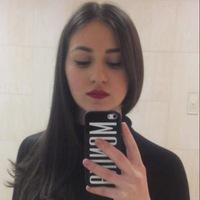 Надя Макареня