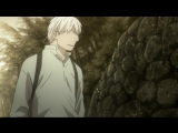 Мастер Муши Mushishi ТВ-1 09 из 26 (AniDub)