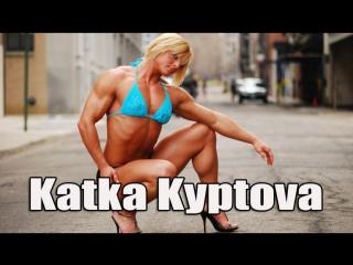Czech BB Queen Katka Kyptova (FemaleFitnessReset)