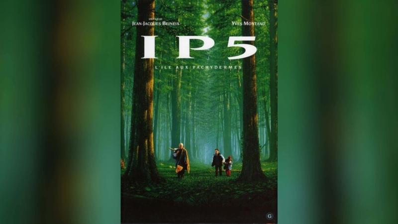Остров мастодонтов (1992) | IP5: L'