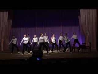 Образцовый коллектив эстрадного танца Элегия - Офис