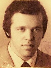 Александр Трухин